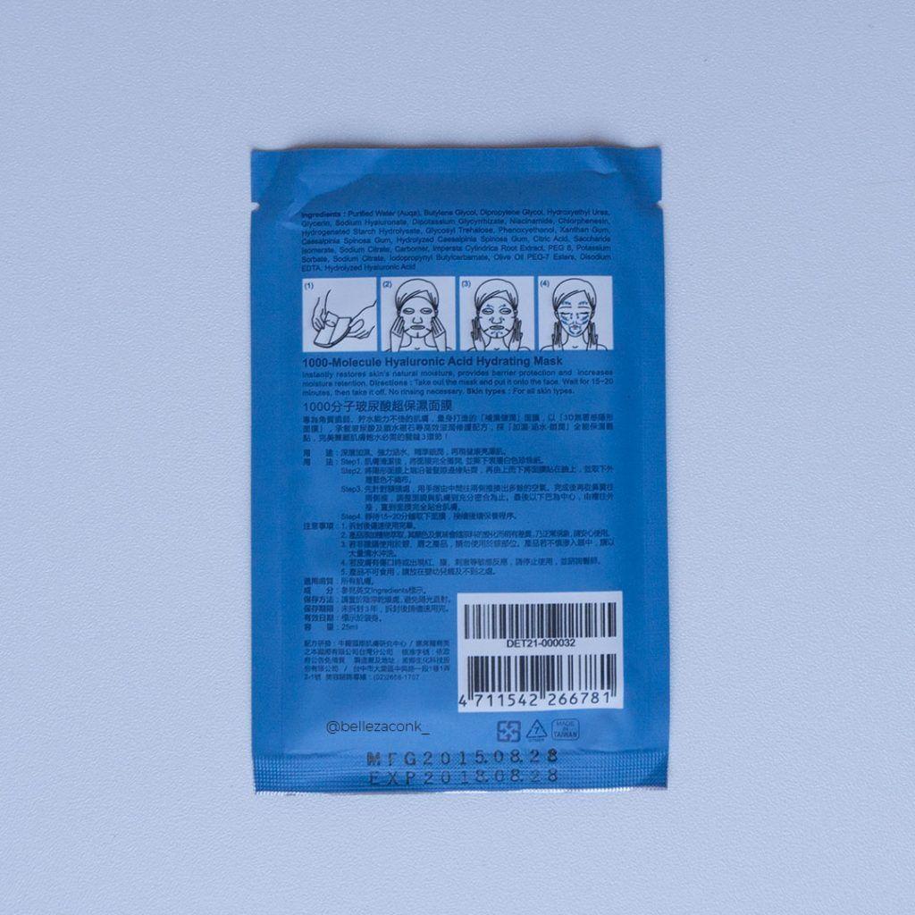 Naruko Dermalane mascarilla acido hialuronico mask 2
