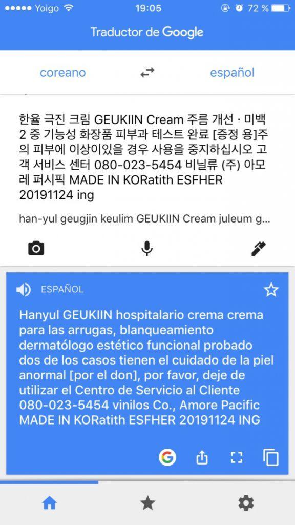 Traduce belleza coreana 10